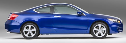 2011Accord_Coupe_s_R.jpg