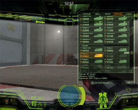 buyweapon2.jpg