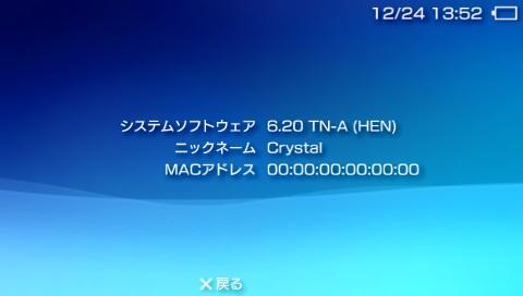 620TN_A