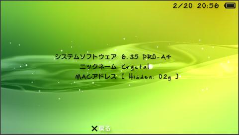 635PRO-A4