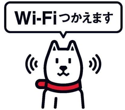 softbank-wi-fi-spot