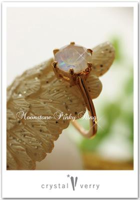 ムーンストーン指輪