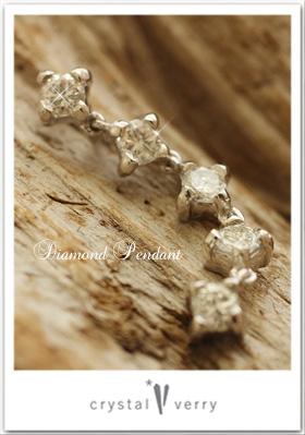 5連ダイヤモンドペンダント