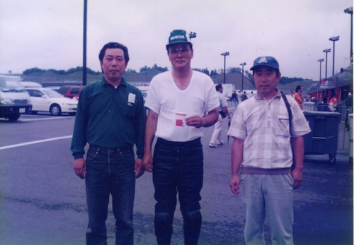 '08年菱木さんと記念撮影
