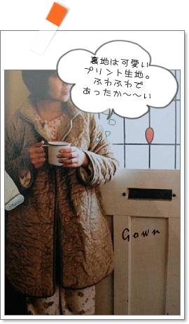 gawn2