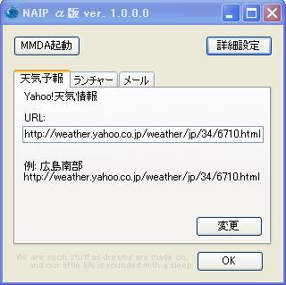 設定画面_a