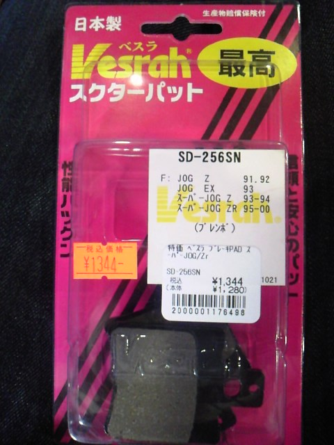 TS3O0033.jpg