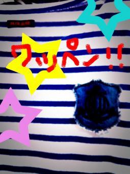 繝ッ繝・・繝ウ_convert_20110418151112