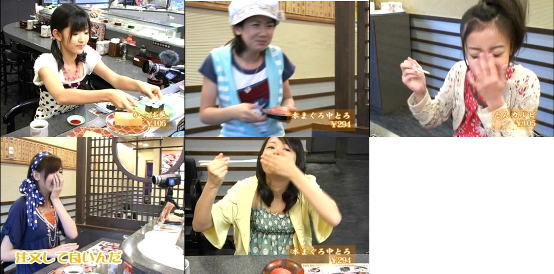 愛理、千聖、舞、えりか、栞菜はダイジェスト