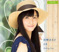 田崎あさひ1stインディーズシングル「手紙/Rolling Days」