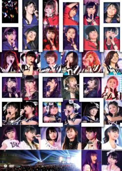 Hello!Project 春の大感謝 ひな祭りフェスティバル 2013 ~Thank You For Your Love!~