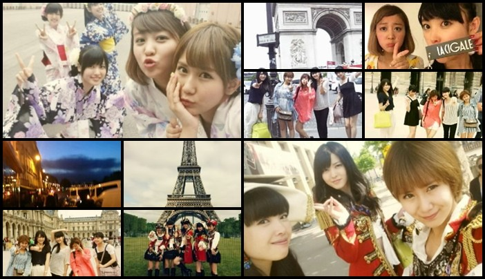 ℃-ute in Paris