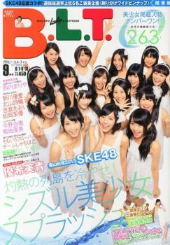 B.L.T.2013年9月号
