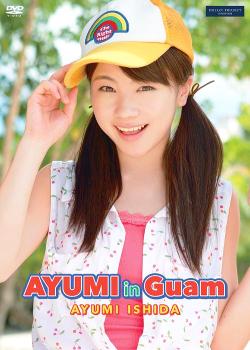 石田亜佑美1stDVD「AYUMI in GUAM」