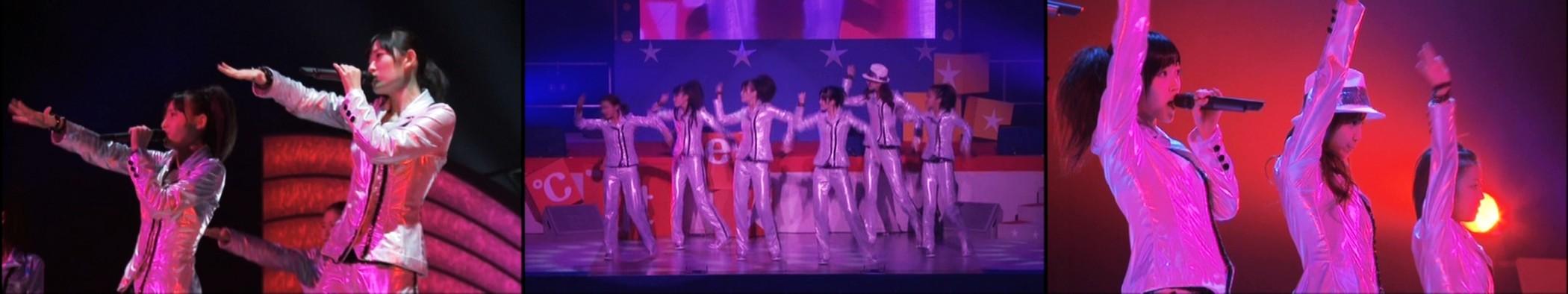 ★憧れ My STAR★