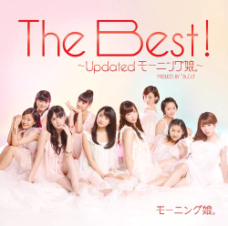 「The Best!~Updated モーニング娘。~」通常盤