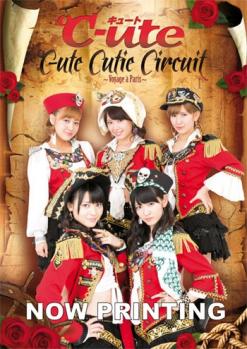 パリ公演DVD