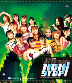 モーニング娘。CONCERT TOUR 2003春 NON STOP!