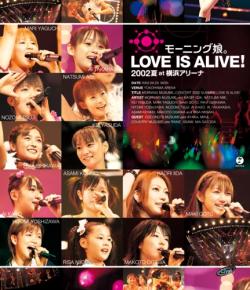 モーニング娘。LOVE IS ALIVE ! 2002夏 at 横浜アリーナ