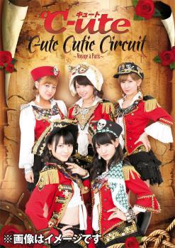 ℃-ute Cutie Circuit ~Voyage a Paris~
