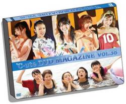 DVDマガジンVol.38ジャケ写