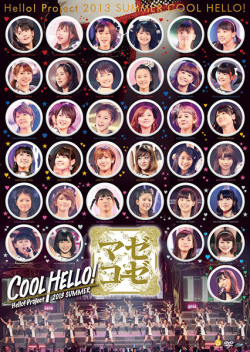 Hello!Project 2013 SUMMER COOL HELLO!~マゼコーゼ!~