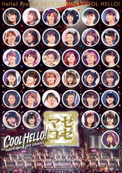 Hello!Project 2013 SUMMER COOL HELLO!~マゼコーゼ!~