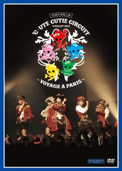 ℃-ute Cutie Circuit ~Voyage à Paris~