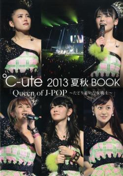 ℃-ute2013夏秋 BOOK『Queen of J-POP~たどり着いた女戦士~』