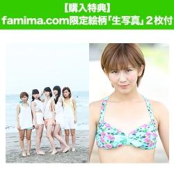 ファミマ特典生写真 ℃-ute&岡井千聖