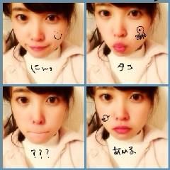 あら、可愛い(* ´∀`*)