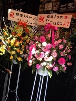 ℃-uteからお花が!