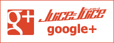 Juice=Juice公式グーグル+