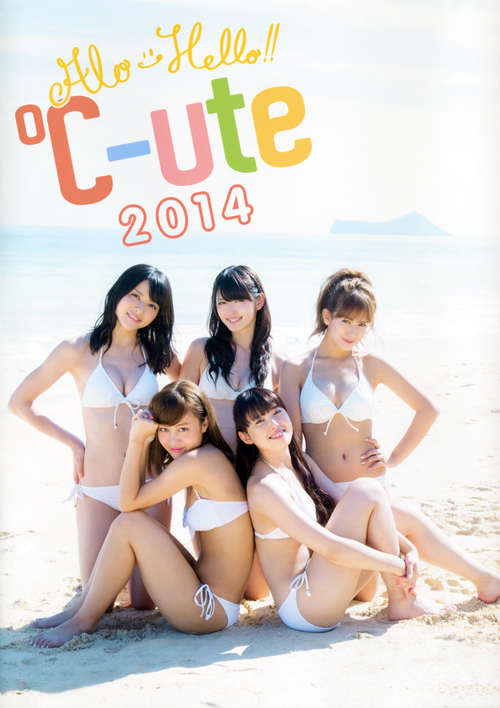 ℃-ute 2014 アロハロ写真集