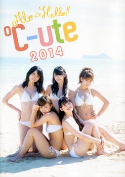 アロハロ!℃-ute 2014