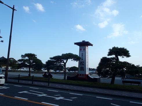 20131118142949松島