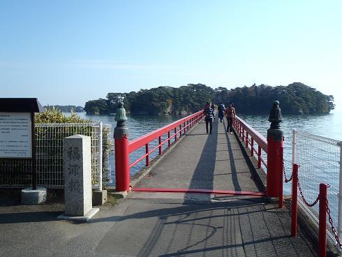 20131118130429福浦橋