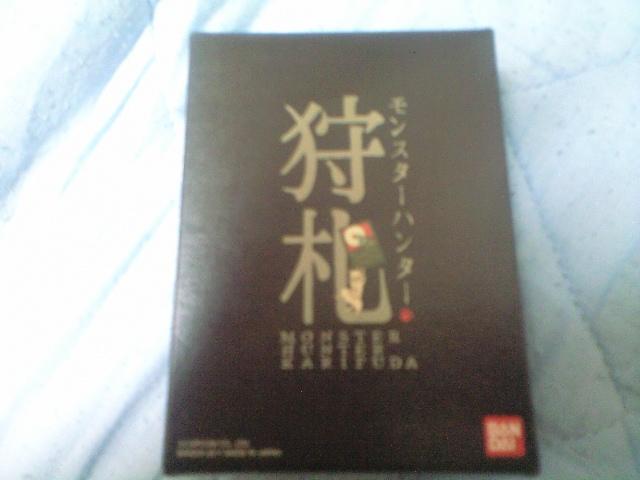 karifuda1.jpg