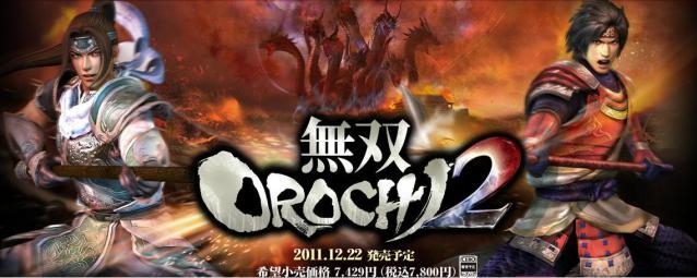 orochi2.jpg