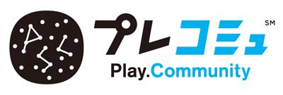 playcommu_logo.jpg