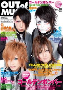 MUSiQ? SPECIAL OUT of MUSIC (ミュージッキュースペシャル アウトオブミュージック) Vol 2012年 01月号 [雑誌]