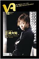 111120_tsutaya_va.jpg