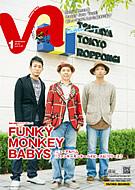 VA for TSUTAYA RECORDS 1月号