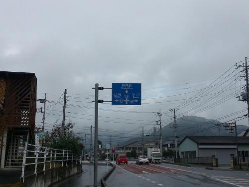 20141021_092739.jpg