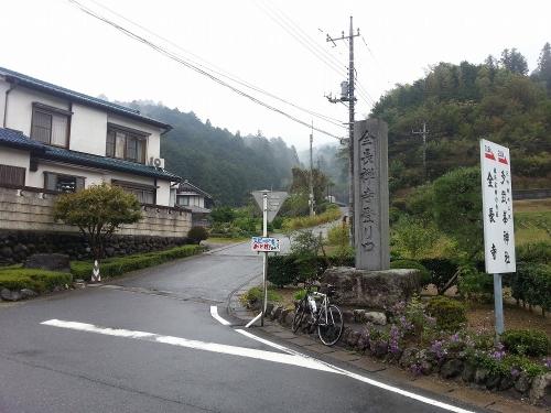 20141021_094435.jpg