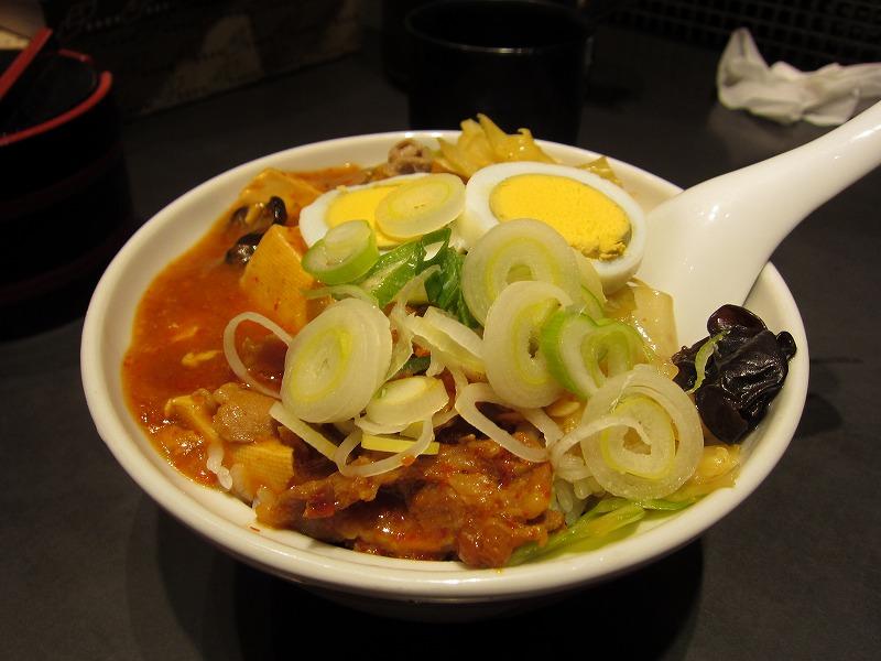 半蒙古丼    ¥480