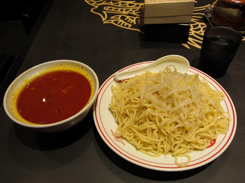 冷し味噌ラーメン  麺超特大   ¥770  +  ¥160