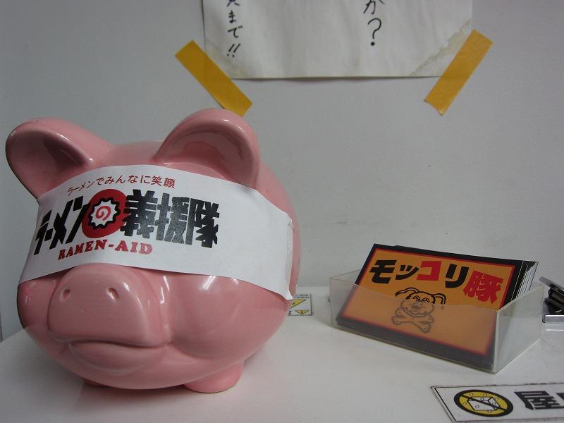 募金箱なる豚さん♪