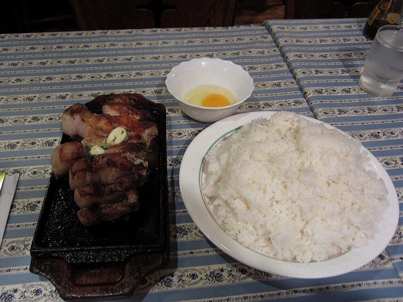鉄板ポークソテー&ライス(520g 塩味 特盛り) ¥1200 + ¥200
