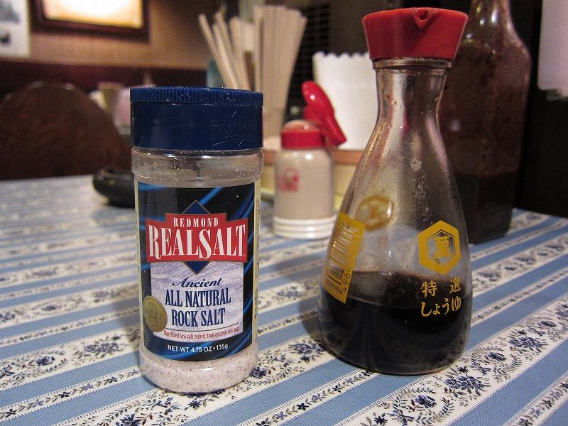 岩塩と醤油♪